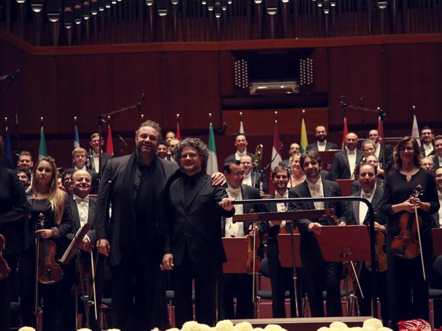 European Union Presidency Opening Concert
